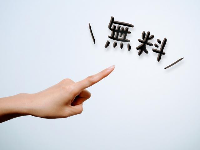 記事 省エネコストカットまるごとサポート事業(おおさかスマートエネルギーセンター)のアイキャッチ画像